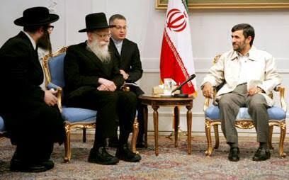 Yahudi Bukan Zionis !!! Benarkah ?