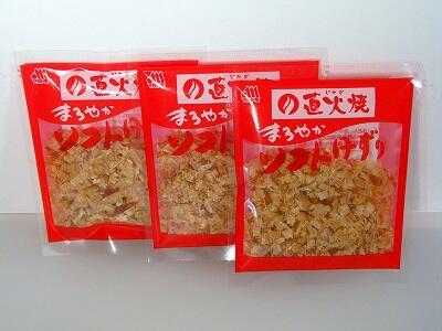 Mengenal Katsuobushi yang Jadi Rahasia Kenikmatan Masakan Jepang
