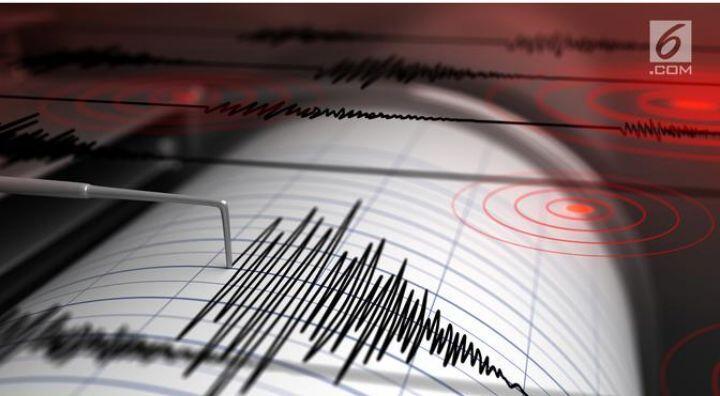 Bukan Gempa, Batam Dilanda Getaran Misterius