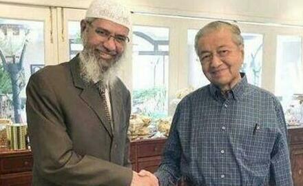 PM Mahathir Tolak Permintaan India Untuk Ekstradisi Ulama Zakir Naik