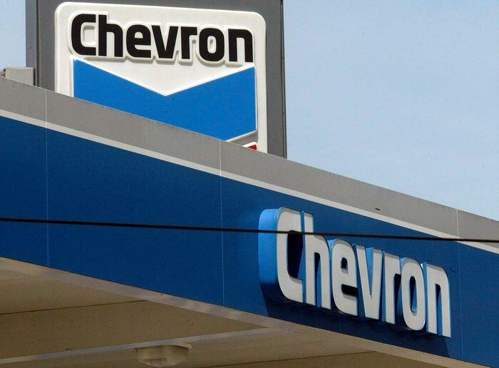 Chevron mundur dari pengelolaan Blok Selat Makassar
