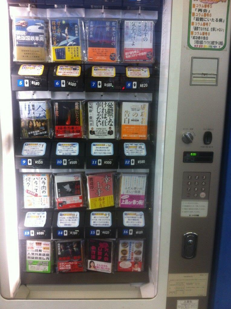 12 Vending Machine Aneh di Jepang, Mulai dari Gadget Hingga Kondom