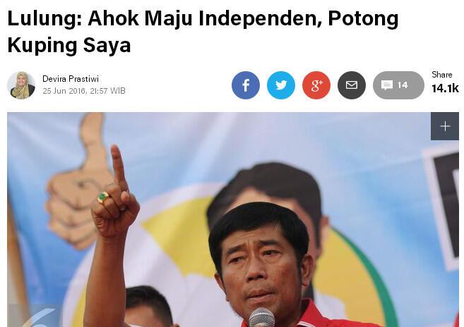 Respons Haji Lulung Mendengar Ahok Bakal Bebas Bulan Depan