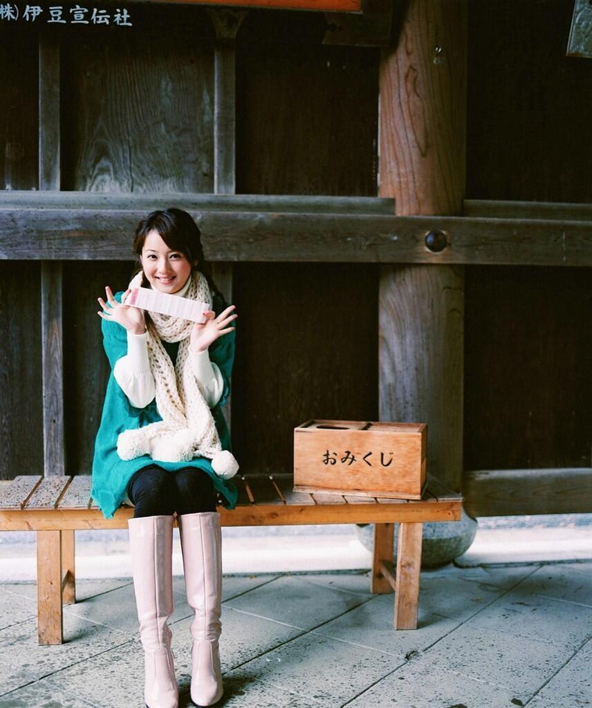 Nozomi Sasaki Bidadari Cantik Negeri Jepun