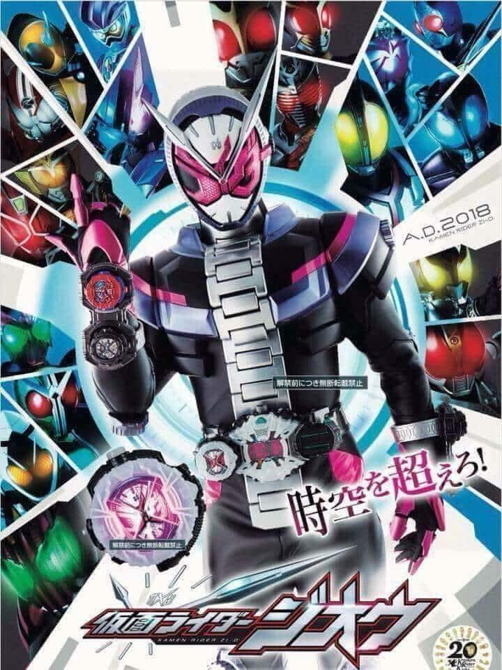 [2018-2019 Kamen Rider] Kamen Rider ZI-O