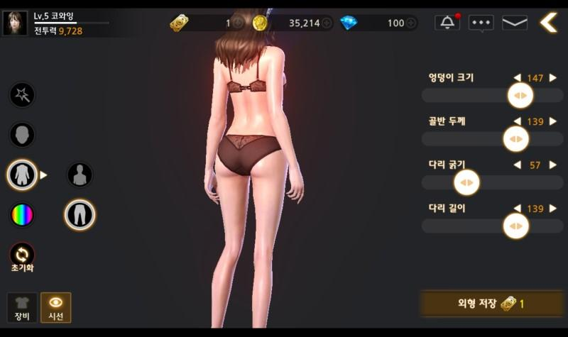 [Android/iOS] Darkness Rises English Version - by NEXON (Dark Avenger 3 Global)