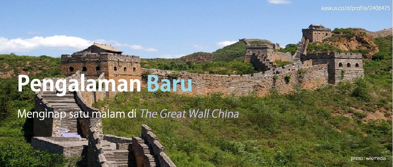 Pertama Kali Dilakukan ! Sekarang Kalian Bisa Menginap di The Great Wall China ! !