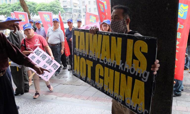 Taiwan kepada Vietnam: 'Kami Bukan China'