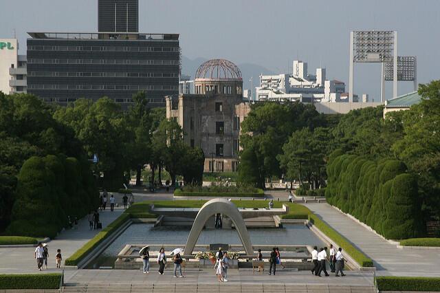 Hiroshima: Dulu Dan Sekarang