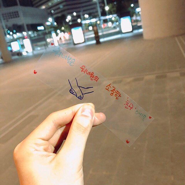 Merayakan 1st Anniversary, Wanna One Tulis Pesan Manis untuk Fans