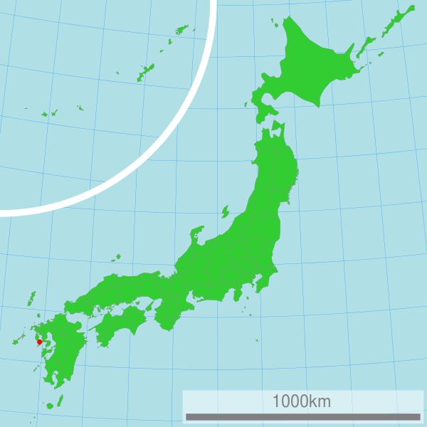 Nagasaki: Dulu Dan Sekarang