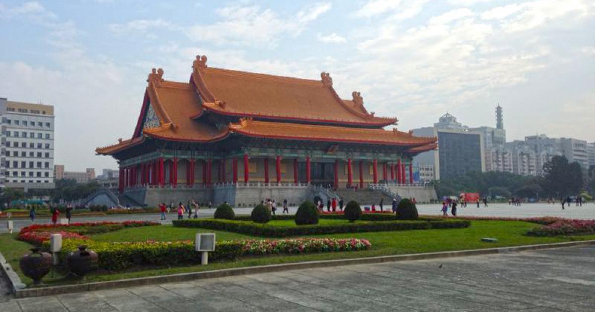 Berkunjung Ke Sun Yat Sen Memorial Hall , Seru abisss