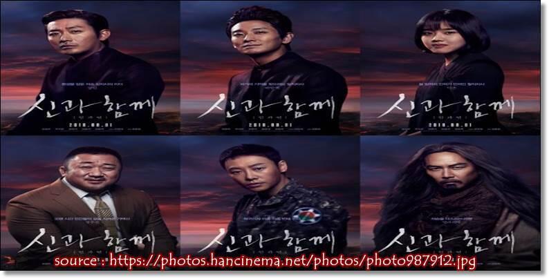 4 Fakta Menarik Tentang Film Korea - Along with the Gods: The Last 49 Days
