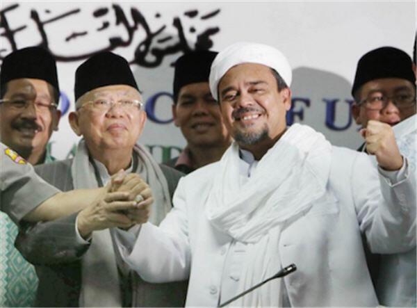 Usia Ma'ruf Dibahas, NasDem Singgung Umur Trump dan Mahathir Mohammad