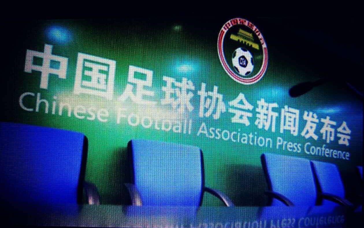 Demba Ba Mendapatkan Perkataan Rasis dari Pemain Liga Super Cina