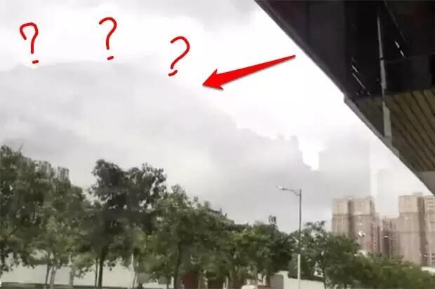 Heboh! Terjadi Berulang Kali,Sebenarnya Fenomena Apa Yang Terjadi Di Langit Cina?