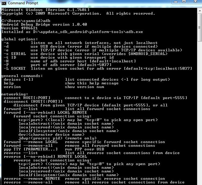 Gimana path adb folder