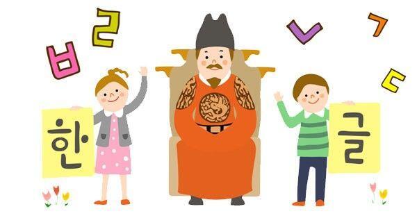 5 Aplikasi Belajar Bahasa Korea yang Bisa Bikin Mahir Tanpa Kursus