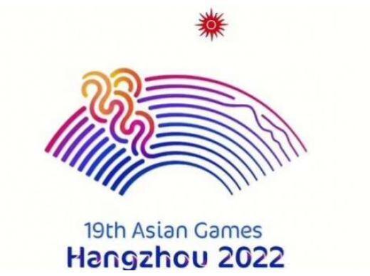 Asean Games 2022