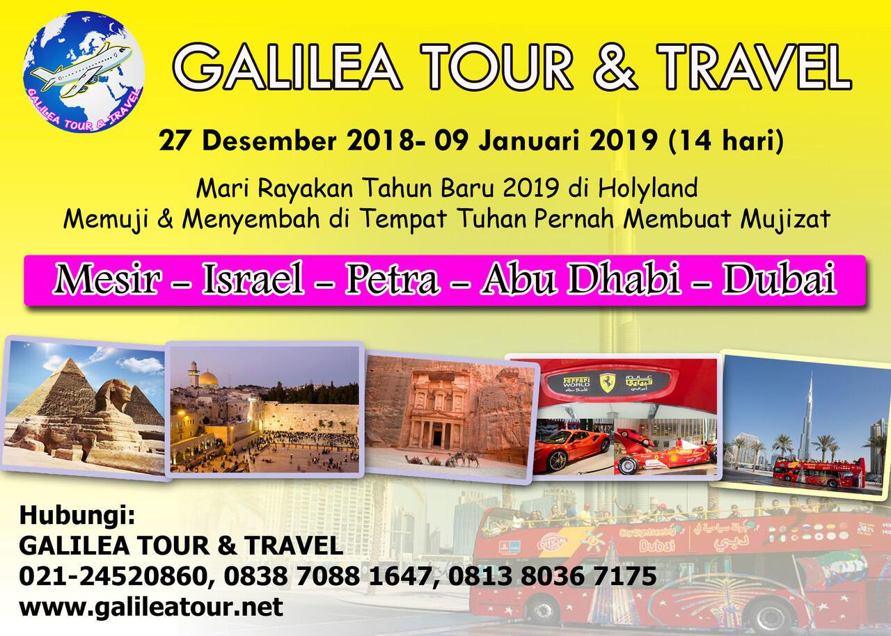 Galilea Holyland Tour