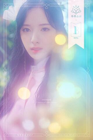 Visual Underrated di Grup K-Pop yang Patut Kalian Lirik