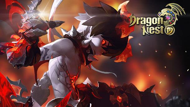 dragons nest private server