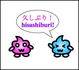 TWG BIG - Hisashiburi