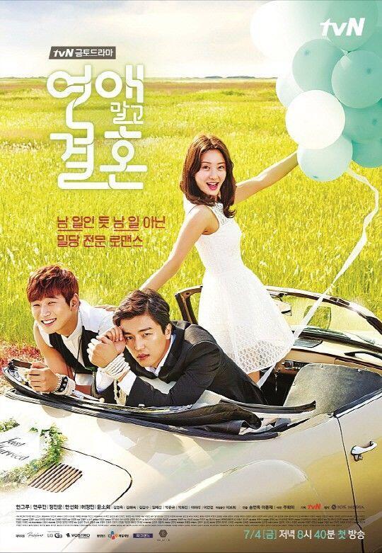 Ceritanya Ringan, 5 KDrama tvN Ini Cocok Jadi Tontonan di Waktu Luang