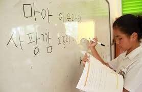 Ini Lho Kampung Korea yang Ada di Sulawesi