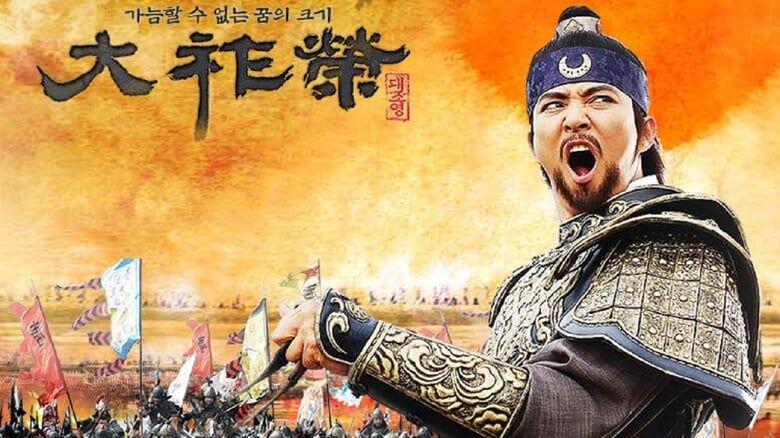 5 K-Drama Historis Awal Tahun 2000an yang Episodenya sampai Ratusan