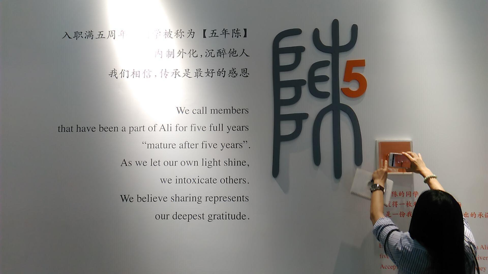 Pengalaman Menakjubkan Menyambangi Kantor Jack Ma di Hangzhou