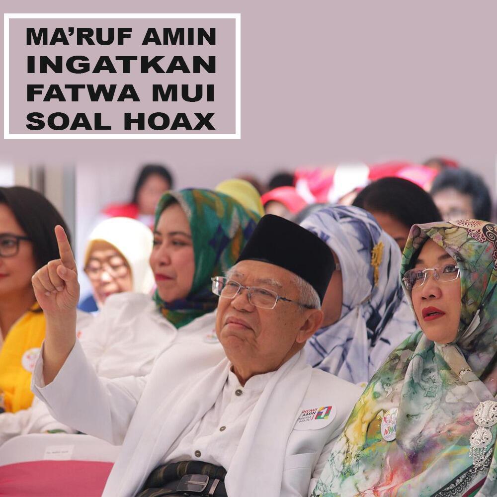 Ma'ruf Amin Ingatkan Fatwa MUI Soal Hoax