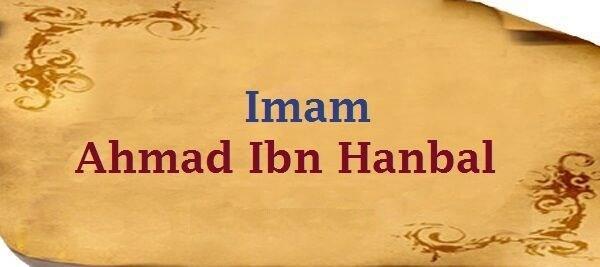 Mimpi Imam Ahmad bin Hambal