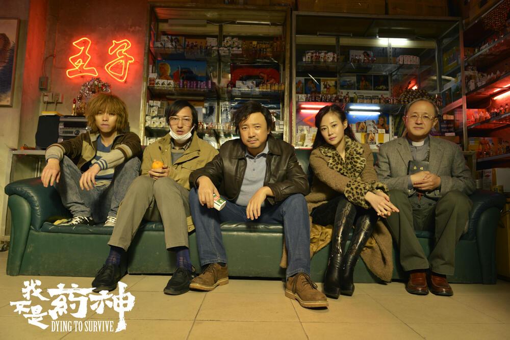 Penonton Bioskop di China Kebanyakan Hantu