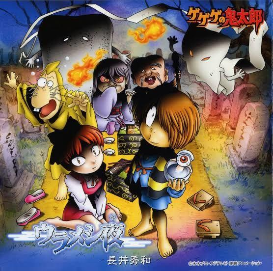 7 Anime Tahun 2000an Bertema Mistis yang Bikin Merinding