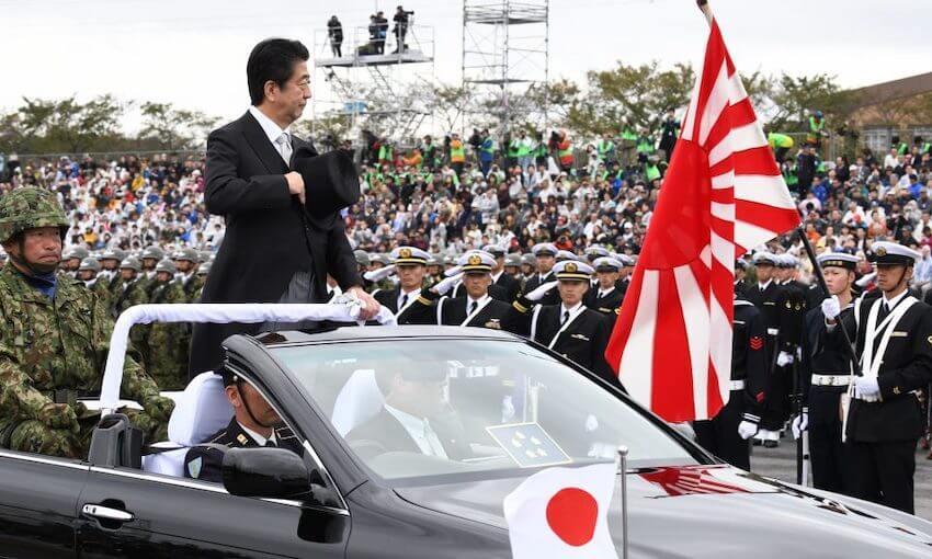 Militer Jepang: Matahari Terbit Kembali Berkibar di Indo-Pasifik