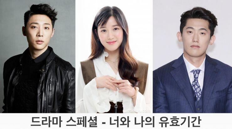 Singkat dan Seru, Ini 10 Drama Korea Spesial Dari KBS yang Tayang 2018