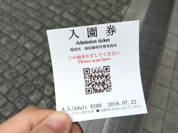 Penjaga Pintu Masuk Taman di Jepang Gratiskan Tiket Bagi Wisman