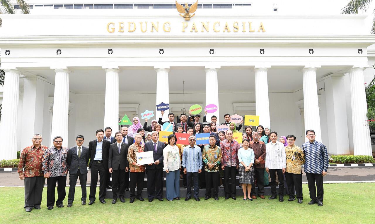 Tanamkan Toleransi Generasi Muda ASEAN Melalui ASEAN Youth Interfaith Camp 2018