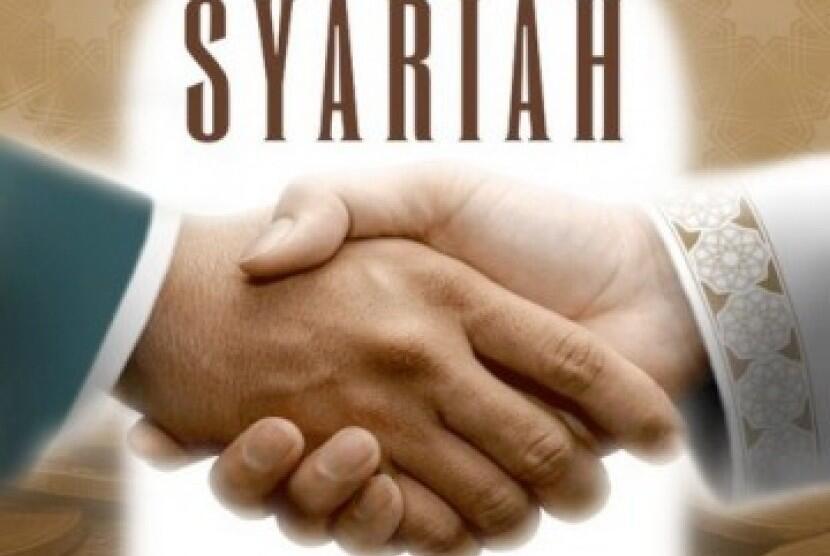 Mari Belajar Ekonomi Syariah