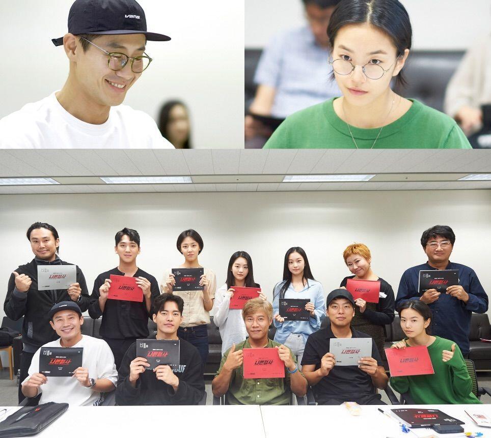 4 KDrama Genre Kriminal & Horror Ini Bakal Tayang Bulan November 2018
