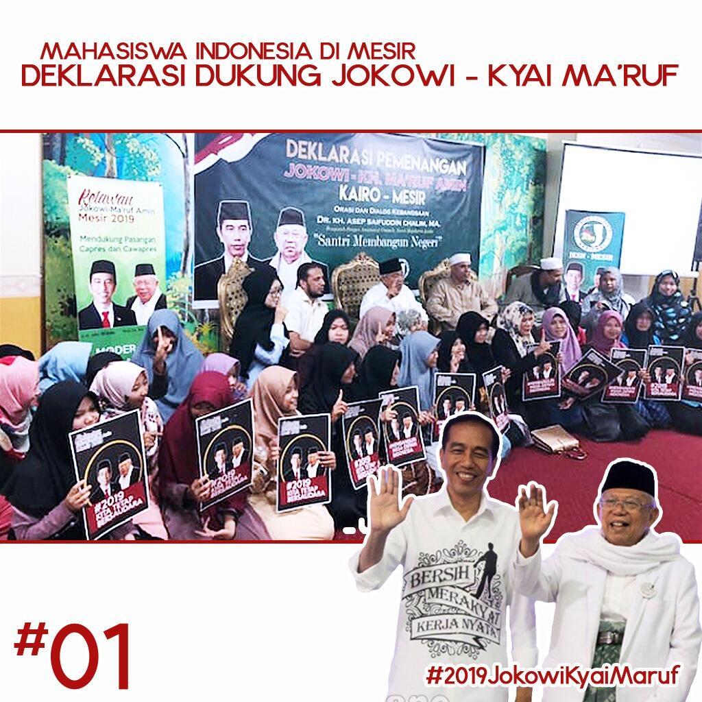 Mahasiswa Indonesia di Mesir Deklarasi Dukung Jokowi-KH Ma'ruf Amin