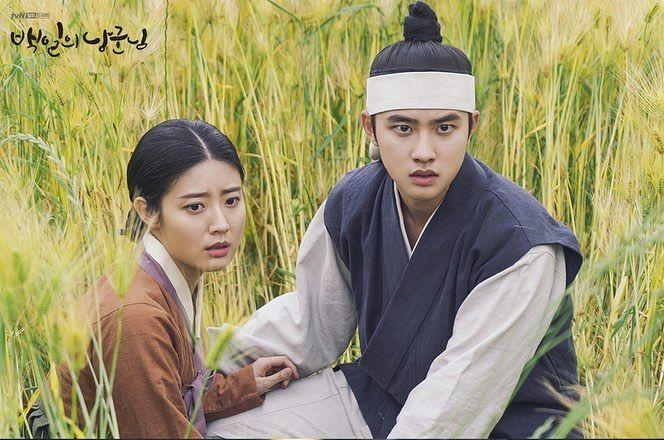 10 Momen Romantis D.O EXO & Nam Ji Hyun di Drama, Bikin Baper