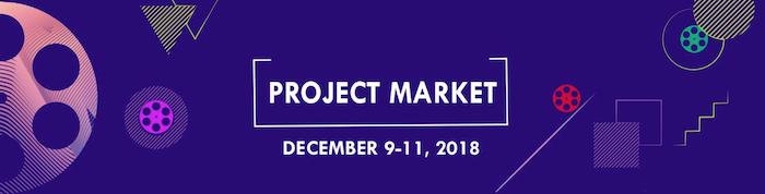 Ini Daftar 14 Feature Film yang Terpilih untuk Project Market Festival Film Makau