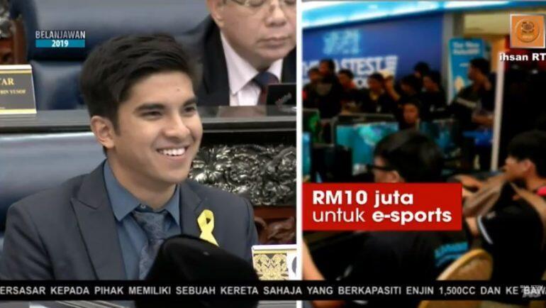 RM10 juta akan diperuntukkan untuk esport di Malaysia Bajet 2019!