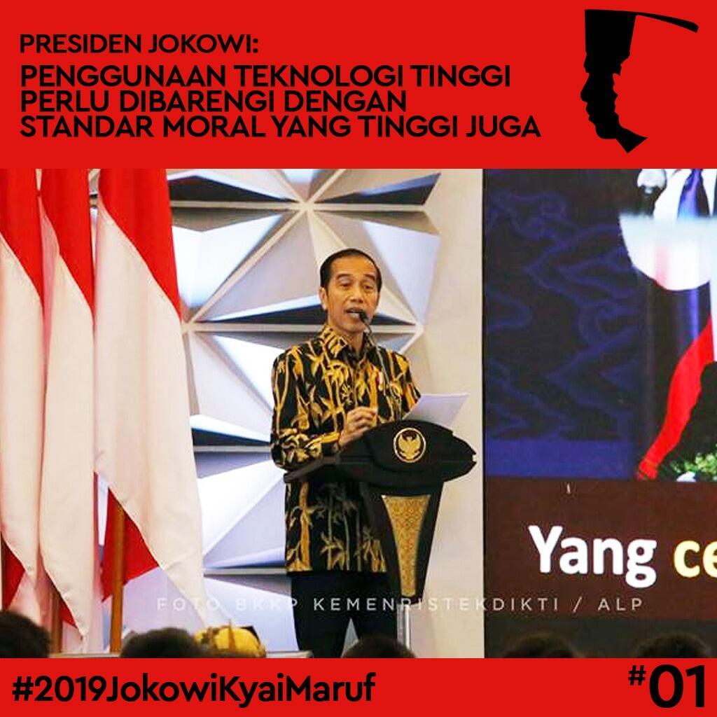 Presiden Jokowi: Penggunaan Teknologi Perlu Dibarengi Moral Tinggi