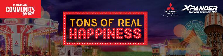 FR] Week End Seru Bareng Bareng Xpander Tons Of Real Happiness