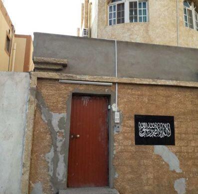 Kemlu: Warga Saudi Mengira Simbol di Tembok Rumah Rizieq Bendera ISIS