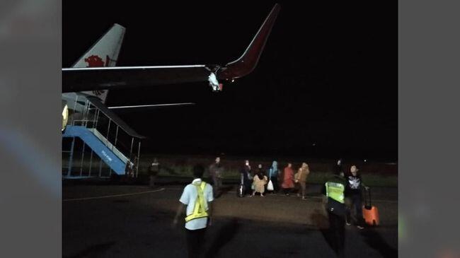 Lion Air Lagi..Lagi..dan Lagi..