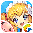 [Android/iOS] Ragnarok Online : Love At First Sight [Tencent]